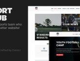 Sport Club - A  WP Theme For Your Small, Local Team (Nonprofit)